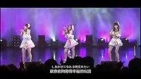 [SKE.ω.字幕社]AKB48 SKE48 LIVE IN ASIA~Japan and Maca