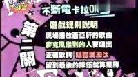 我爱黑涩棒棒堂091015 粉丝同乐会 萧亚轩