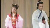 李文、余顺演唱黄梅戏《天仙配-互表身世》