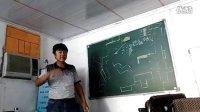 4.武汉关山宏基耿师傅讲解2013年