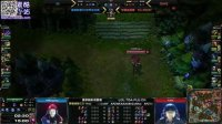 S3中国选拔赛第一场 OMG vs iG 第2局 超清
