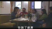NHK纪录片 极地任务 下