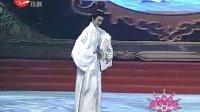 """戏剧大舞台(390)""""越女争锋""""第二季上海赛区(1)"""