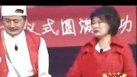 小品 开机之前(09)刘流 闫光明 赵海燕