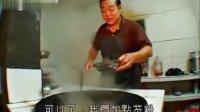 武当武术——香港有线电视台联合武当师行功夫馆拍摄节目