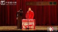 2013.8.23嘻哈包袱铺《IQ大比拼》刘凤帅 陈凤龙
