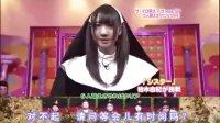 AKB48cosplay大战6