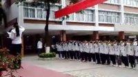 广东省电子技术学校成人宣誓活动现场