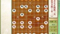 象棋兵法之飞相局--右相对右士角包之02红方左正马进三兵对黑方挺3卒二