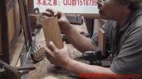 传统燕尾小首饰盒(第一集)
