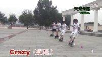 《天策轮滑自学教程 1 》03. Crazy 漂移 地基动作 教学
