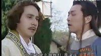 护国良相狄仁杰-古墓惊雷07