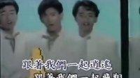 小虎队-逍遥游VCD