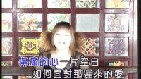 龙飘飘 - 迟来的爱 (花仙子)