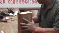 传统燕尾小首饰盒(第四集)