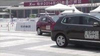 东风标致3008 逐乐中国 厦门站