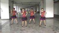 广州新盛广场舞:火辣辣的爱