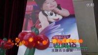 宝宝百日宴摄像后期制作,生日摄像,重庆专业摄像公司!