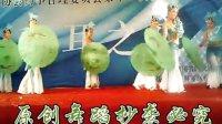 妃舞人间舞团古典舞——《江南伞舞》