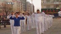 桦川健身队
