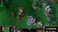 魔兽争霸3冰封王座十大经典战役之一