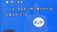 中学数学教学研究02
