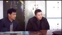 中原刑侦大案01