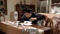 [最新韩剧]《漂流的爱情》[国语] 03集