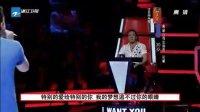 中国好声音惊现歌神陈奕迅