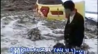〈朋友〉謝昭仁伊藤高史 290日22,170kmの旅01