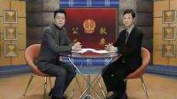 中国法庭007