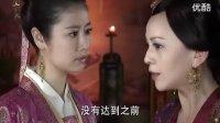 【电视剧】倾世皇妃16