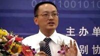 第一届中国软件渠道大会广州站新中大软件股份有限公司总裁石钟韶演讲视频