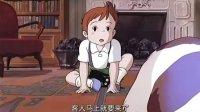 宫崎骏电影:《魔女宅急便》(国语中字无水印)