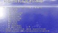 浙大信息安全原理02