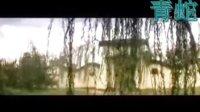 青蛇唯美風景片段