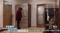 [2011韩剧][玫瑰战争]02[韩语中字]