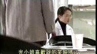 假面骑士古迦【第四十六集】高清版