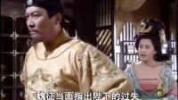 大唐情史02