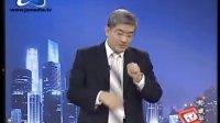 郎咸平今天的股市