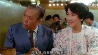 周润发经典电影(赌神1)周润发,刘德华,王祖贤主演