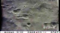 日本月球车未发现美国登月痕迹 真实照片曝光