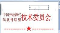 29中文版式