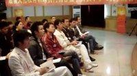 戴冠宏教练课程视频之团队的定位大于一切-中国讲师网