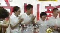 王菲李亚鹏探访四川地震灾区