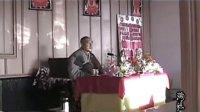 妙祥法师二〇〇八年十一月为宝林寺尼众开示04