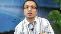 阿里大讲堂 汪晟:外贸业务员的自我修炼
