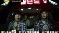 [韩语中字]朴海镇09.05.07参加TAXI节目
