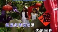"""【Parmacn】马来西亚华人美少女组合""""四个女生""""王雪静庄群施《大地回春》"""
