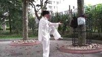 武当太极拳【上海学员表演武当三丰太极拳】